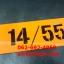 ป้ายบ้านเลขที่อครีลิค พื้นสีส้ม อักษรสีดำ thumbnail 1