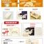 MU0030 โต๊ะรับประทานอาหารแมว DOGGYMAN ป้องกันฝุ่น แมลง ความสกปรก ปรับระดับความสูงได้ นำเข้าจากญี่ปุ่น thumbnail 3