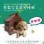 บ้านไม้หมาน้อยยกพื้น บ้านส่วนตัวของหมาน้อยขนาดกระทัดรัด สีน้ำตาลธรรมชาติ thumbnail 5