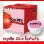 Tomato Anti Acne Sleeping Mask 10 ml thumbnail 1