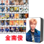 LOMO CARD +กล่องเหล็ก BTS 2017 Love Yourself thumbnail 2