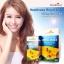 Healthway Premium Royal Jelly 1600 mg (รุ่นโดมใหม่) 365 เม็ดซอฟเจล thumbnail 1