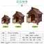 บ้านไม้หมาน้อยยกพื้น บ้านส่วนตัวของหมาน้อยขนาดกระทัดรัด สีน้ำตาลธรรมชาติ thumbnail 11
