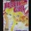 Peach Girl Fan Book เล่มเดียวจบ thumbnail 1