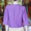 เสื้อผ้าฝ้ายสุโขทัย แต่งเดินไหม ไซส์ M thumbnail 3