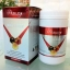 Ausway Premium royal jelly 1600mg Softgels เข้มข้น6% 10-HDA ขนาด 365 เม็ด นมผึ้ง thumbnail 1