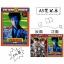 สวมุดโน๊ต EXO THE WAR POWER thumbnail 5