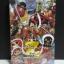 One Piece Film Z วันพีช เล่มเดียวจบ thumbnail 1