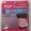 AB01 Abdominal support ผ้ายืดพยุงหน้าท้อง ขนาดเล็ก S เอว 22-30 นิ้ว thumbnail 1