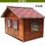 บ้านสุนัขแบบ 2 ห้องนอน ประตูและหน้าต่างมีกันสาดกระจกสำหรับกันลมฝน หลังคาเปิดได้ พื้นถอดได้ มีหลายขนาด thumbnail 13