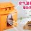 Baby Home บ้านสัตว์เลี้ยงพลาสติก บ้านตุ๊กตาสำหรับฤดูหนาว ทนทาน ทำความสะอาดง่าย ปลอดสารพิษ อากาศถ่ายเท หลังคา 2 ชั้น สูง 53 cm thumbnail 4