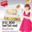 กลูต้า ฟรอสต้าพลัส Gluta Frosta Plus 7xx - 850 บาท thumbnail 1