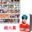 LOMO CARD +กล่องเหล็ก BTS 2017 Love Yourself thumbnail 5