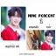 สมุดโน๊ต NINE PERCENT -ระบุหมายเลข- thumbnail 2