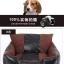 MU0125 ที่นอนโซฟาสำหรับสัตว์เลี้ยง เบาะนอนหมา แมว สไตล์ย้อนยุค ตัวเบาะและเนื้อผ้านุ่มสบาย น่าสัมผัส thumbnail 9