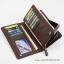 กระเป๋าสตางค์ผู้ชายใบยาว MZ-020 [มีซิป] thumbnail 3