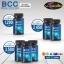 อาหารเสริม AuswellLife BCC (Brain and Cardio Care with Squalene & Ginkgo) 3 กระปุก 180 แคปซูล thumbnail 1