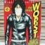 เซ็ต ฮิโรชิ ทากาฮาชิ - เรียกเขาว่า อีกา! thumbnail 9