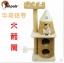 หอคอยแมวน้อยระดาษคราฟท์ คอนโดแมว บันได บ้านอุโมงค์แมว ที่ปีนออกกำลังกาย ความสูง: 115 เซนติเมตร thumbnail 1