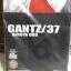 Gantz กันซึ 1-37 จบ thumbnail 3