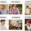 แผ่นรองเม้าส์ BTS Love Yourself (ระบุสมาชิก) thumbnail 1