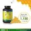 Auswelllife อาหารเสริมนมผึ้ง Royal Jelly 2180 mg. 1 กระปุก 60 แคปซูล thumbnail 1