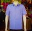 เสื้อสูทผ้าฝ้ายผสม สีม่วงอ่อน ไซส์ XL thumbnail 1