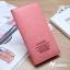 กระเป๋าสตางค์หนังใบยาว GeTeNui คละสี thumbnail 10