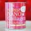 Hanako Super Nano Collagen ฮานาโกะ ซุปเปอร์ นาโน คอลลาเจน thumbnail 1