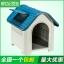 บ้านพลาสติกสัตว์เลี้ยง หมาแมว ตั้งไว้กลางแจ้งได้ ระบายอากาศปลอดโปร่ง thumbnail 4