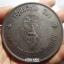 เหรียญบาตรน้ำมนต์ สมเด็จพระบรมโอรสาธิราชทรงผนวช วัดบวรนิเวศวิหาร ปี 2521 เนื้อตะกั่วดีบุกผสม ขนาดเส้นผ่านศูนย์กลาง 7 cm thumbnail 3