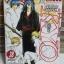KYO Samurai Deeper เคียว 1-38 จบ thumbnail 3