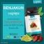 อาหารเสริมเบญจคุณ BENJAKUN 2 กระปุก 240 แคปซูล thumbnail 6