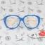 แว่นตาแฟชั่นเกาหลี สีน้ำเงินครีม (พร้อมเลนส์) thumbnail 1