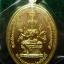 เหรียญพรหมประสิทธิ์ รุ่น ๑ พระมหาสุรศักดิ์ วัดประดู่พระอารามหลวง ปี 2559 เนื้อทองทิพย์ thumbnail 1