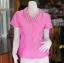 เสื้อผ้าฝ้ายสุโขทัยสีชมพูแต่งผ้ามุกสายรุ้ง ไม่อัดผ้ากาว ไซส์ S thumbnail 1