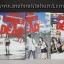 TOKYO SUMMER OF THE DEAD โตเกียวซัมเมอร์ออฟเดอะเดด 1-4 จบ thumbnail 1