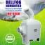ultrasonic mist maker NH6000 thumbnail 1