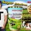 High Care Super Colostrum Milk Powder 6000 mg IgG นมเพิ่มความสูง thumbnail 1