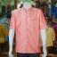 เสื้อสูทไหมแพรทองคอพระราชทาน ไซส์ XL thumbnail 1