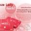 Moze Lady โมเซ่ เลดี้ 7xx - 990 บาท thumbnail 4