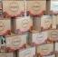 คอลลาเจน จุ๋ย Jerz & Gloss Collagen thumbnail 10