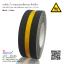 """Anti slip tape เทปกันลื่นสีดำคาดแถบสะท้อนสีเหลือง กว้าง 2"""" ยาว 15 เมตร เทปมีกาว สำหรับติดบันได ทางเดิน ทางลาดเอียง thumbnail 1"""