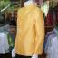 เสื้อสูทไหมแพรทองคอพระราชทานแขนยาว สีทอง ไซส์ XL thumbnail 2