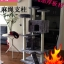 MU0060 คอนโดแมวห้าชั้น ต้นไม้แมว มีบ้านอุโมงค์สองชั้น ของเล่นแขวน สูง 150 cm thumbnail 11