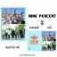 สมุดโน๊ต NINE PERCENT -ระบุหมายเลข- thumbnail 10