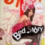 ฮา 18+ Bed Story / อีแร้ง thumbnail 1