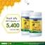 Auswelllife อาหารเสริมนมผึ้ง Royal Jelly 2180 mg. 2 กระปุก 730 แคปซูล thumbnail 1