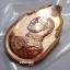 เหรียญในหลวง ร.๙ ที่ระลึกการจัดสร้างอุทยานราชภักดิ์ เนื้อทองแดง thumbnail 3