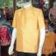 เสื้อสูทไหมแพรทองคอพระราชทาน ไซส์ 3XL thumbnail 2